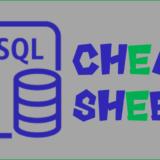 データベース(MySQL)チートシート