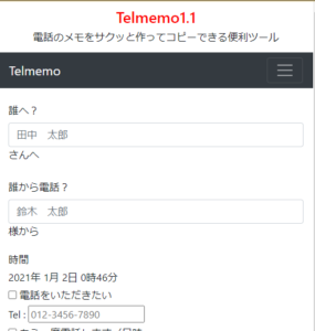 telmemo_picture